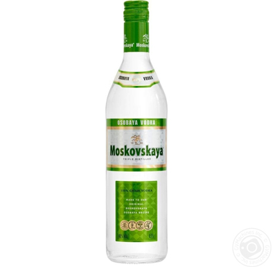 Vodka MOSKOVSKAYA (70 cl)